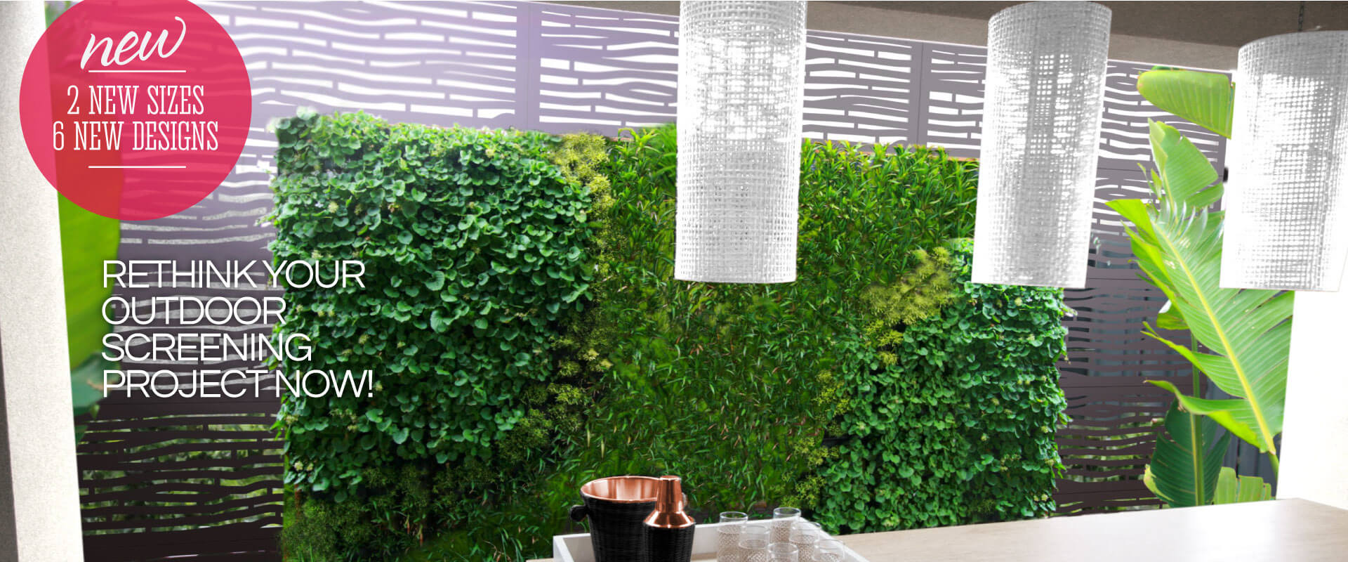BYRON Outdoor Privacy Screens